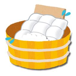 お布団洗ったことありますか?